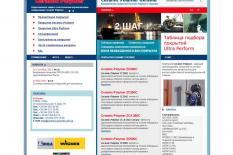 Приглашаем Вас посетить сайт компании Ceram Kote Ukraine.